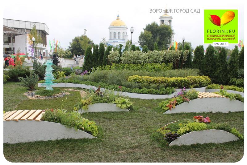 Два сада в одном (выставка Воронеж Город Сад 2013г.)